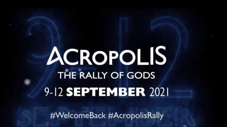 Το Ράλλυ Ακρόπολις επιστρέφει!