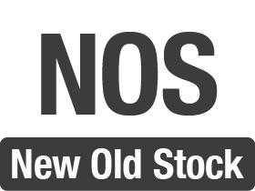 Τι είναι τα new, old stock προϊόντα;